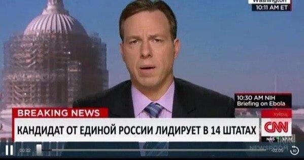 Трампа геть! Геть реднеков! Украина с нами! Америка цэ Африка...