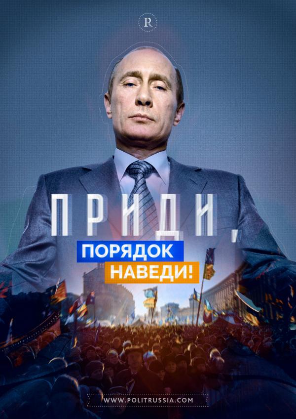 К 25-летию отпадения Украины