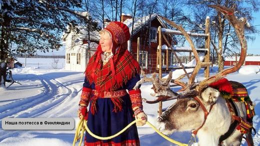 Михаил Лермонтов. Жена Севера. Publ.PR