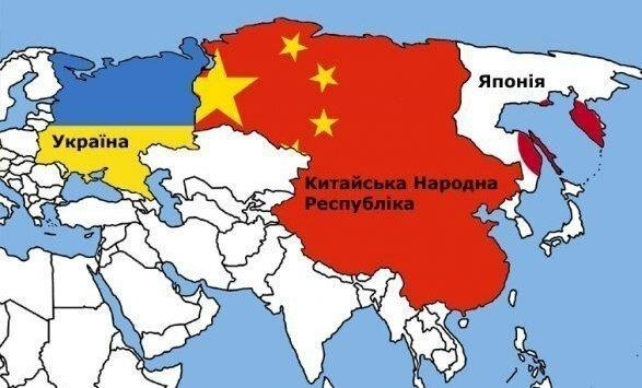 «Украина возьмёт на себя учё…