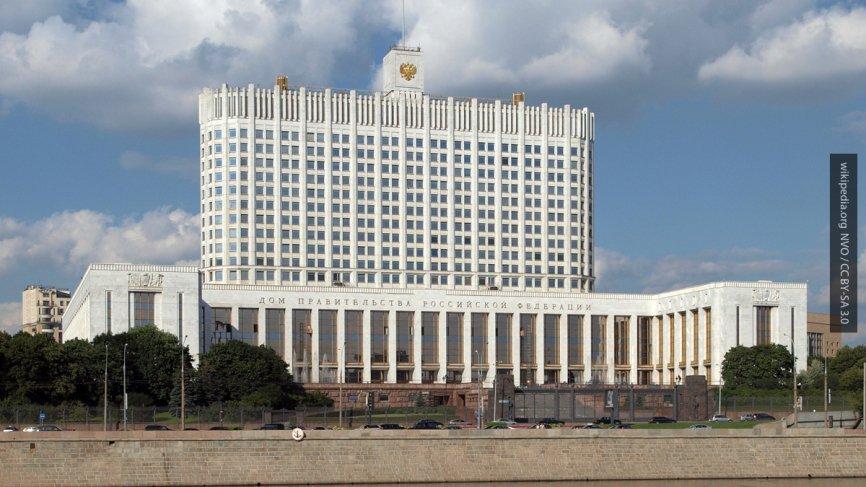 Кабинет министров одобрил законопроект о государственном контроле