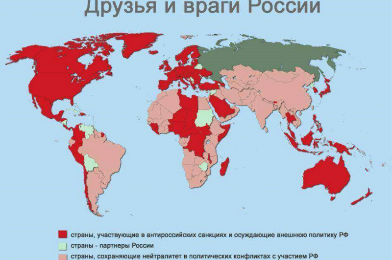 Слышишь, стон по земле раздается? Мир хочет улучшить отношения с Россией
