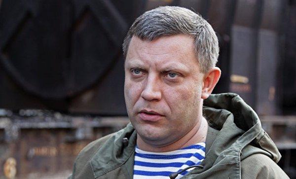 Захарченко назвал дату и условия обмена пленными между ДНР и Киевом