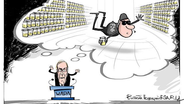 WADA признало, что в докладе Макларена недостает доказательств вины россиян