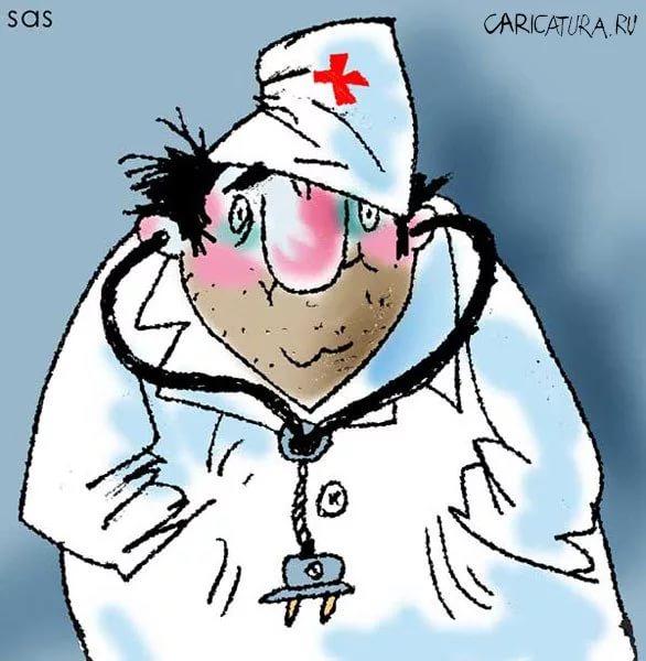 Медицинский детектив