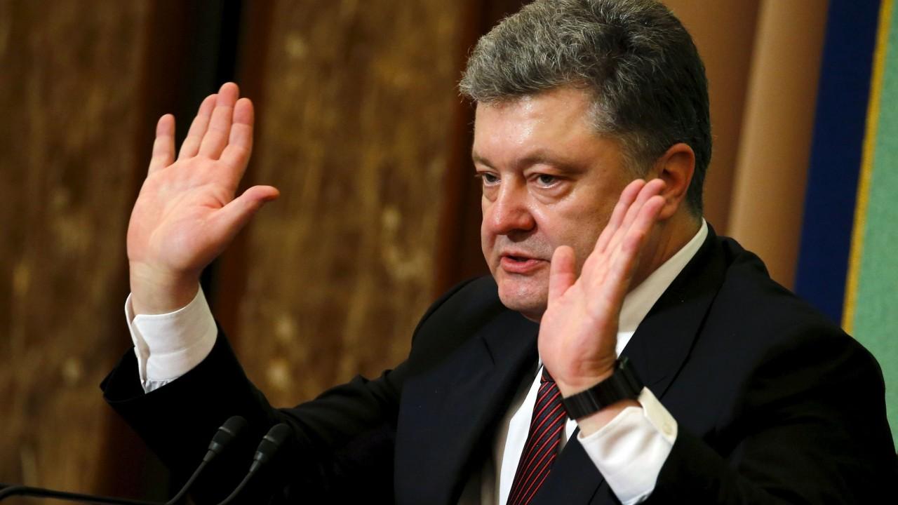 Порошенко больше не претендует на Крым
