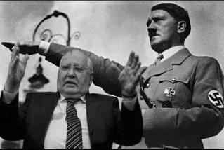 Когда Горбачёв был гитлером