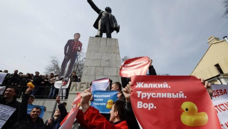 Навальный и его друзья