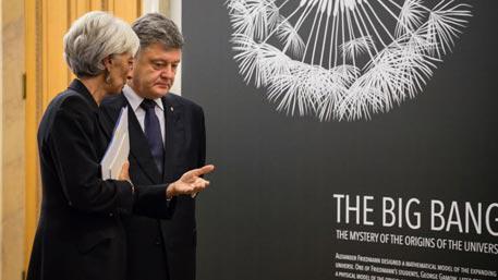 МВФ не будет рассматривать очередной транш Украине в феврале