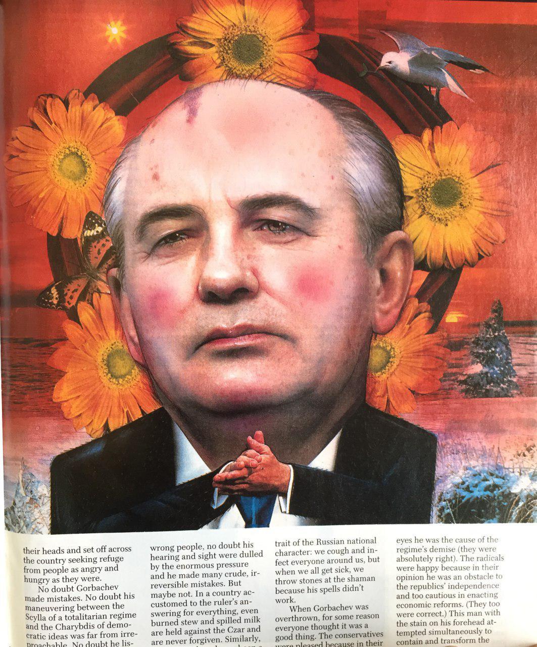 Горбачёв призвал Путина и Трампа провести встречу для предотвращения военных инцидентов