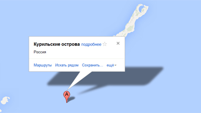 Карты Google оказались под запретом в Японии из-за спорных Курил