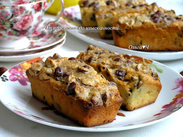 Творожные кексы с курагой,черносливом и фундуком