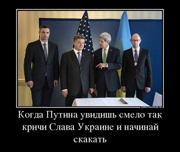 Донецк – краткая характеристика укропатриотизма и в преддверии праздника
