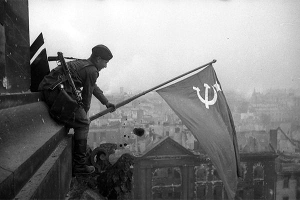 Этот день в истории — 2 мая 1945 года