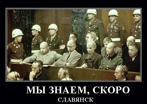 А.В. Пыжиков: Нужно вернуть себе державу