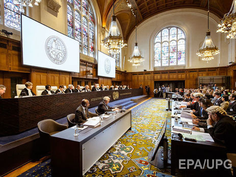 Международный суд ООН отказал Украине в мерах против России