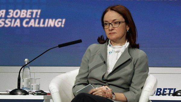 В ЦБ оценили возможность нового обвала рубля