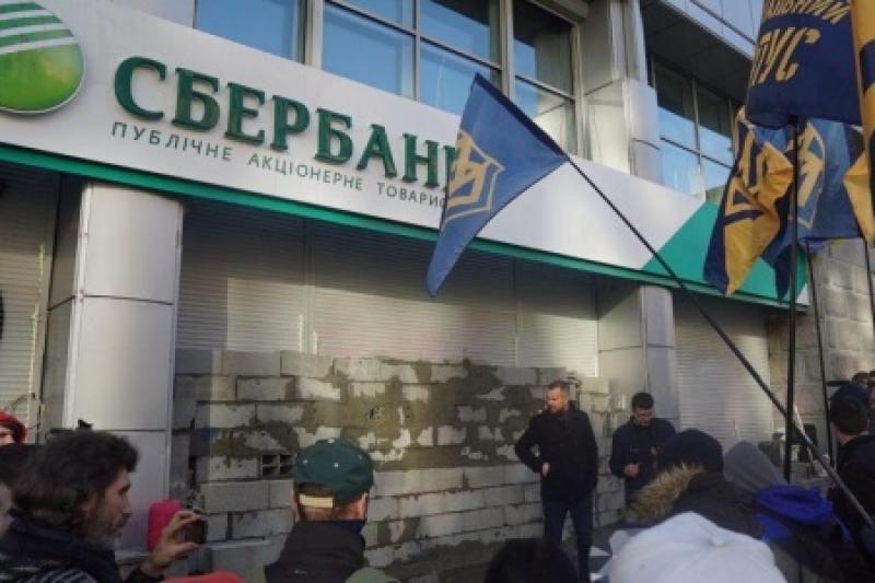 Порошенко сосет «Рошен»: Сбербанк России  продан латышам и белорусам
