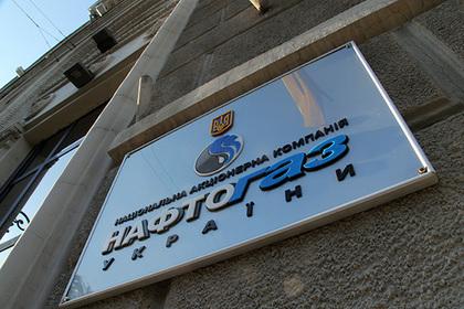 Украина засекретит стоимость импортируемого газа
