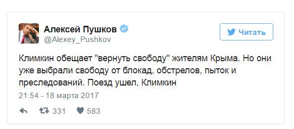 Рогозин назвал главу МИД Украины «тормозом»