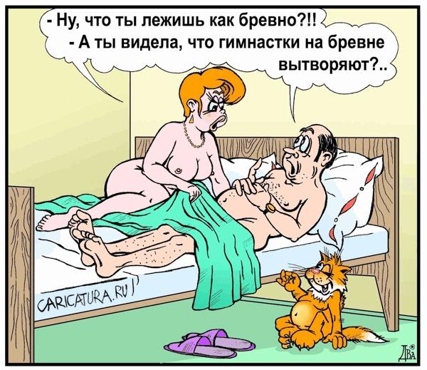 порно фото муж жена и подруги