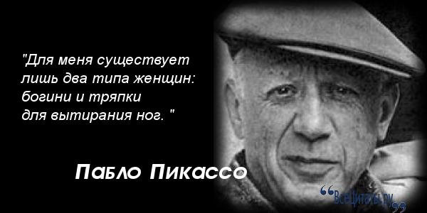 лучшие цитаты великих людей об искусстве мужское