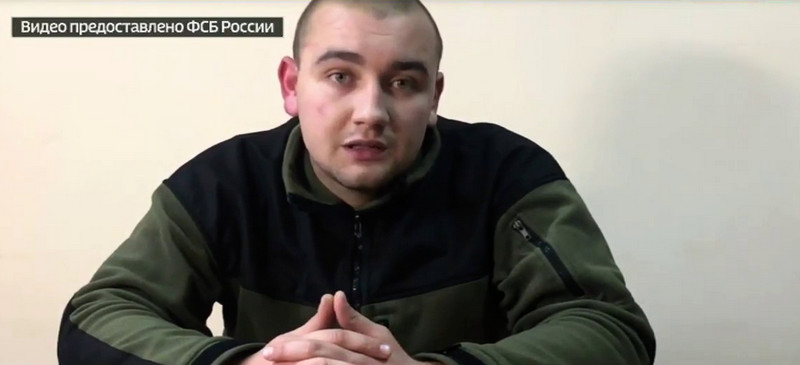 Командиры судов ВМС Украины дают первые показания ФСБ