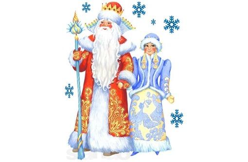 По мнению советника П. Порошенко, и Дед Мороз тоже завербован российскими спецслужбами