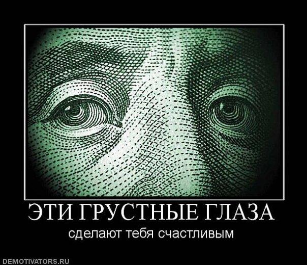 Курс доллара превысил 70 руб. после решения ЦБ по понижению ключевой ставки