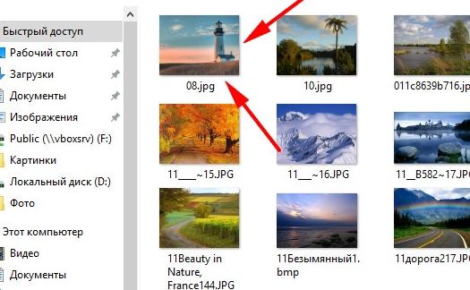 Как убрать эффект тени миниатюр изображений и видео