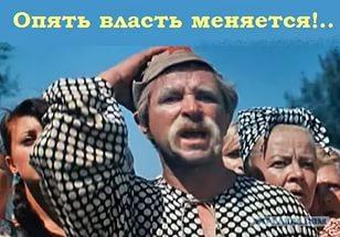 """Свадьба в Малиновке-2: на Украине начали восстанавливать памятники Ленину. НО! Скриншоты """"не горят""""!"""