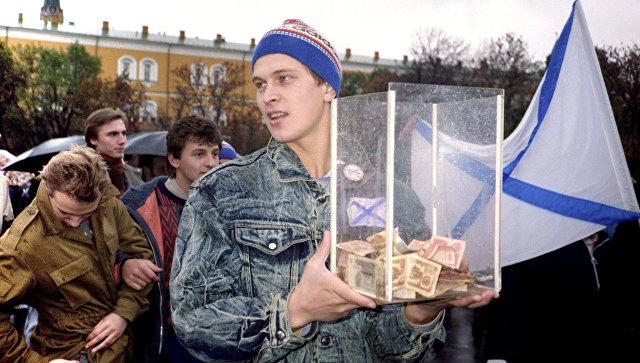 """""""Рубли для метро, доллары для жизни"""": как валюта США заменила национальную"""