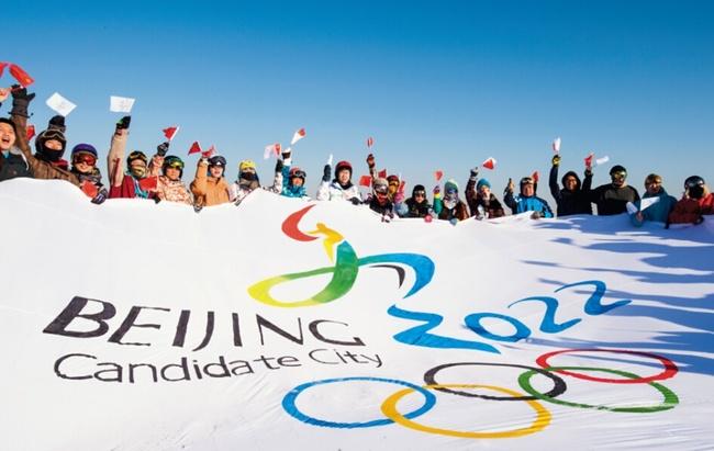 Китай обещает, что на Олимпиаде-2022 в Пекине интернет будет без цензуры