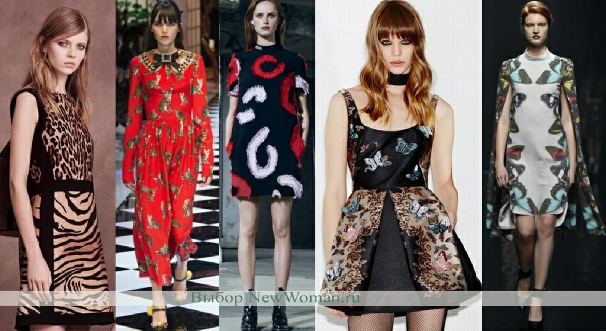 Какие платья модные в 2017 году