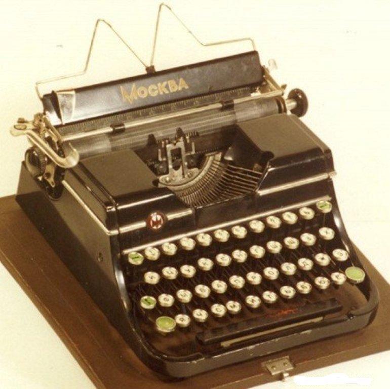 Быт. Пишущая машинка