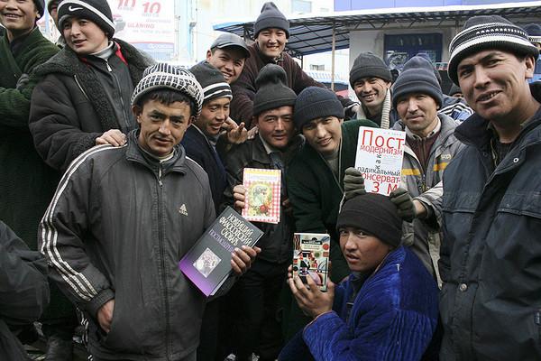 Таджик-сантехник