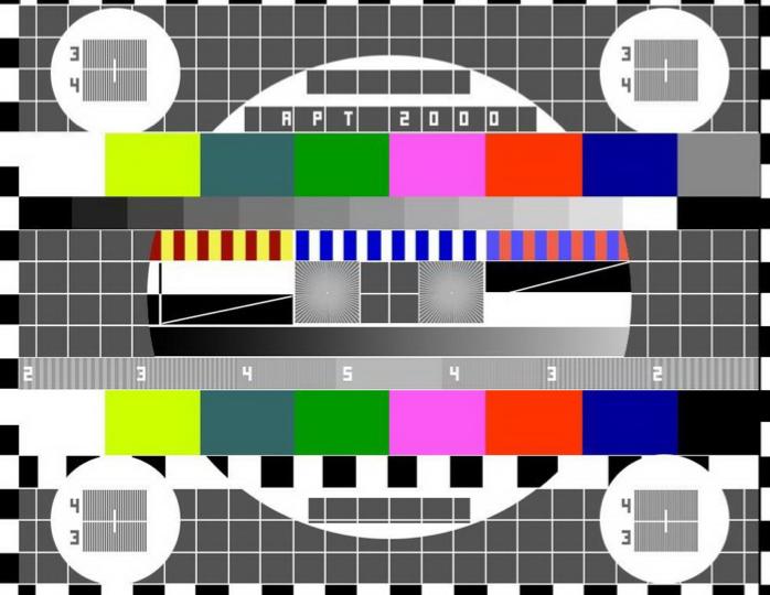 Первый канал покажет «Еврови…