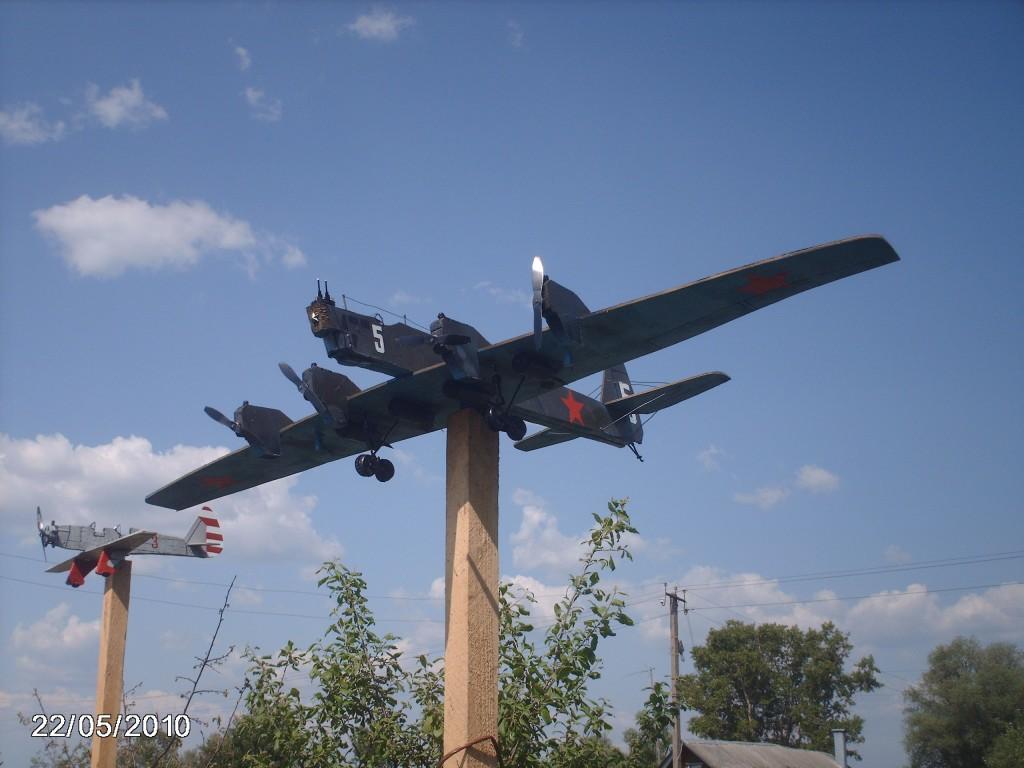 Флюгер в виде самолёта