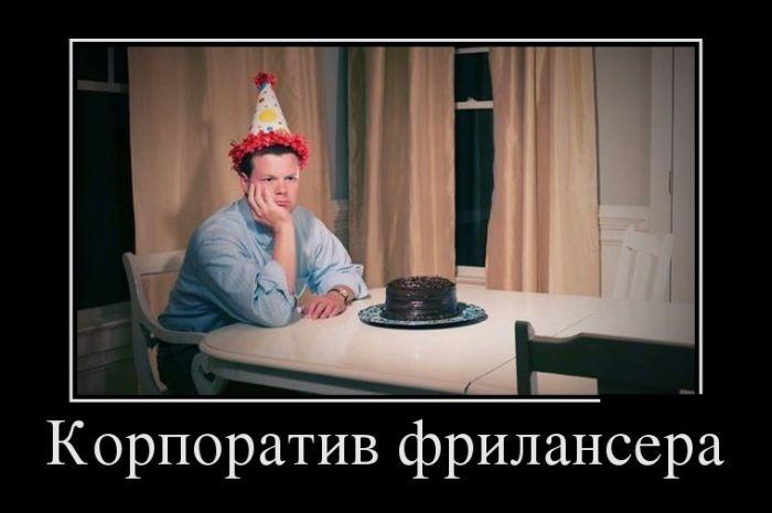 http://mtdata.ru/u1/photoE11B/20963352940-0/original.jpg