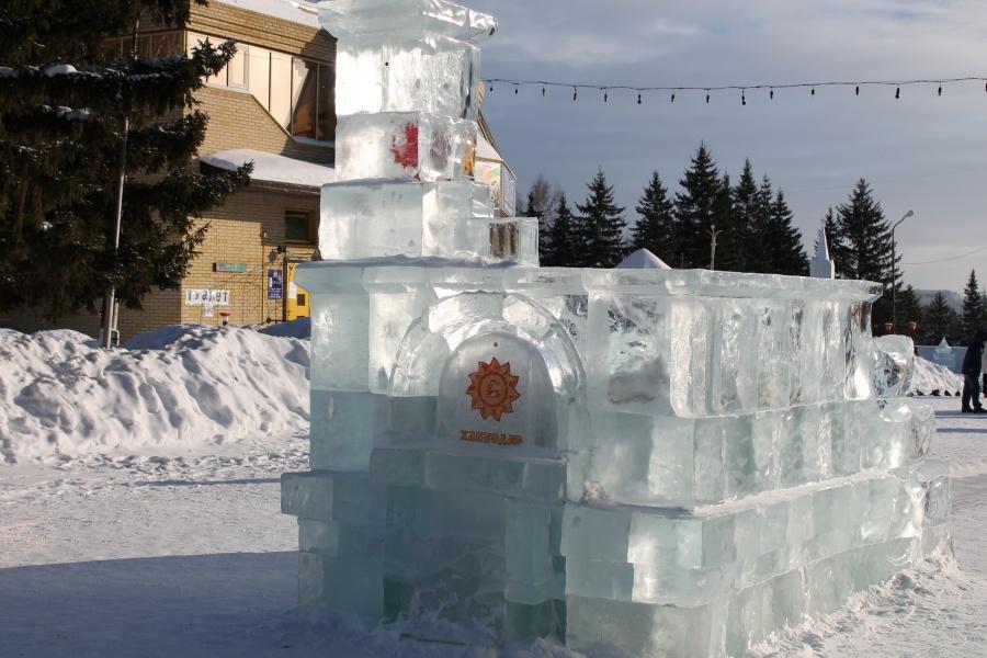 Ледяной городок.