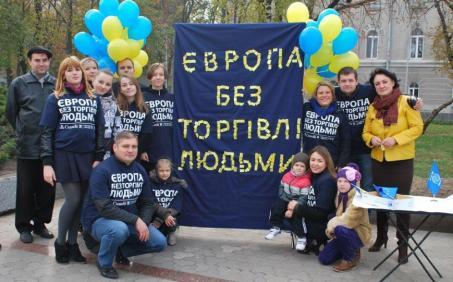 На руинах Украины процветает «радужная» торговля детьми