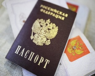Ответный удар: Киев теперь не признает паспорта РФ