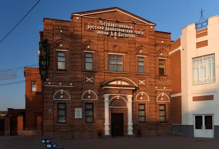 Театр имени А.В. Баталова