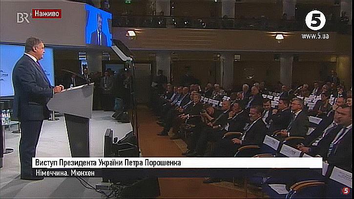 Выступление Порошенко в Мюнхене обернулось полным провалом