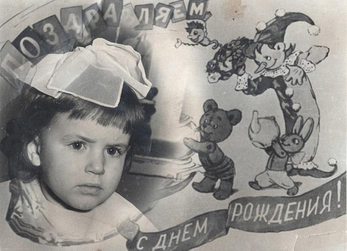 Детский день рождения: как это было в СССР