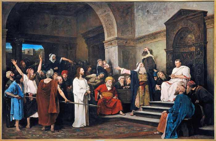 Правда и мифы о пятом прокураторе Иудеи, Понтии Пилате