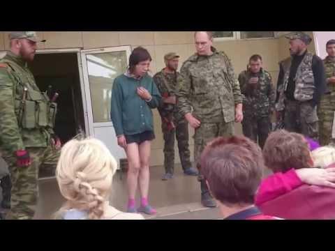 Народный самосуд над пособниками укрофашистов. Донбасс. Ч.1
