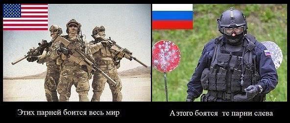Чистое предательство: Россия…