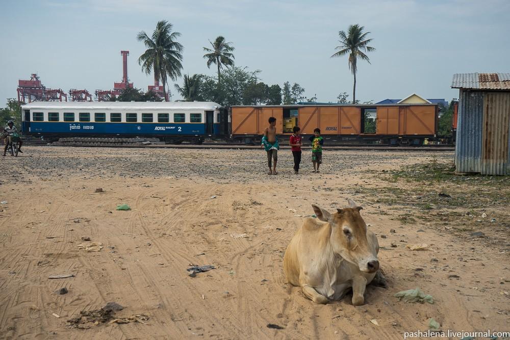 На поезде по Камбодже со скоростью велосипеда