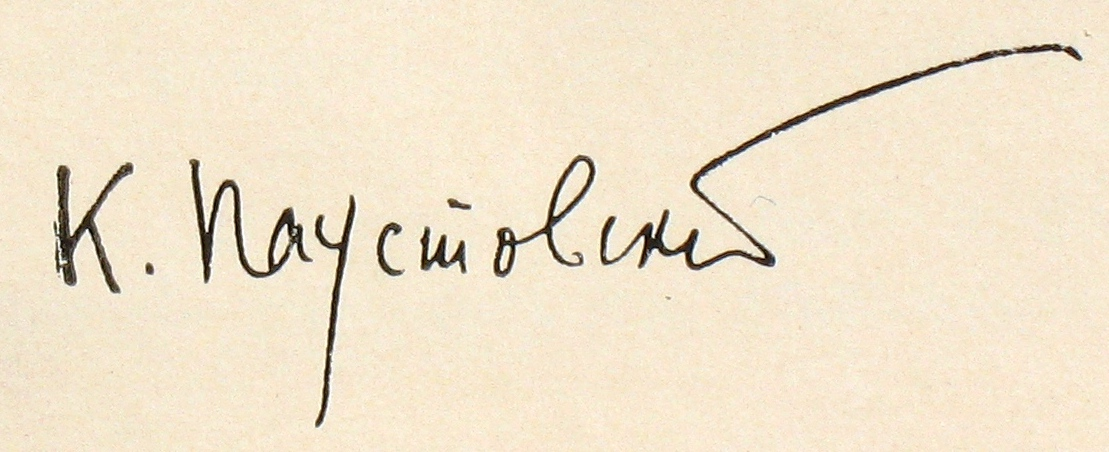 Тайна Паустовского. 125 лет …